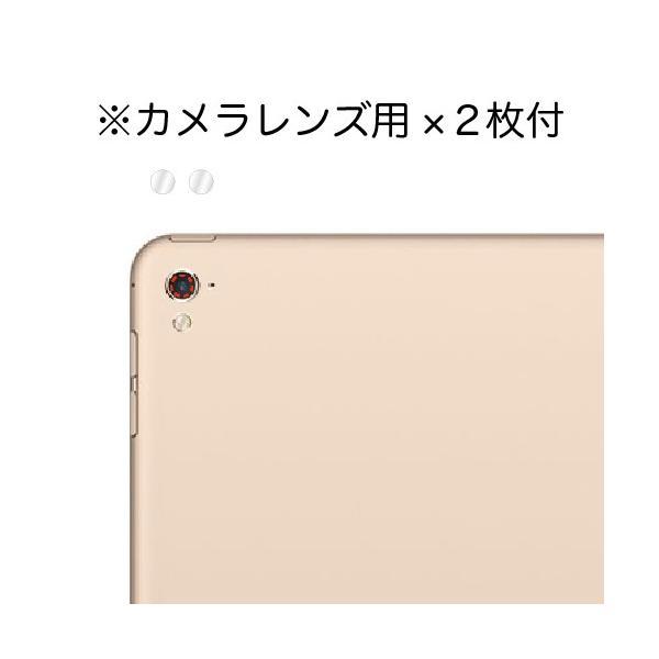 iPad Pro 9.7 / iPad (2018年 第6世代 / 2017年 第5世代) ノングレア液晶保護フィルム3 防指紋 反射防止 ギラつき防止 気泡消失 ASDEC アスデック NGB-IPA08|mobilefilm|03
