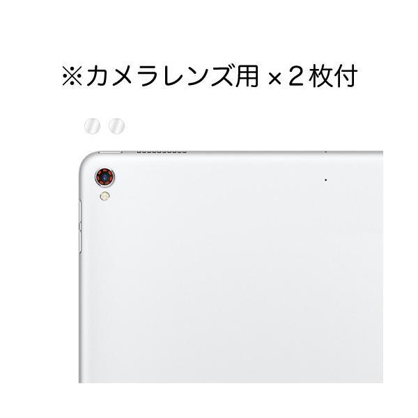 iPad Pro 10.5 インチ ノングレア液晶保護フィルム3 防指紋 反射防止 ギラつき防止 気泡消失 タブレット ASDEC アスデック NGB-IPA09|mobilefilm|03