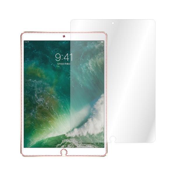iPad Pro 10.5 インチ ノングレア液晶保護フィルム3 防指紋 反射防止 ギラつき防止 気泡消失 タブレット ASDEC アスデック NGB-IPA09|mobilefilm|04