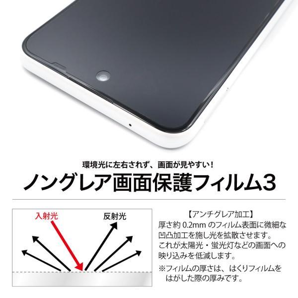 Amazon Fire HD 8 (第8世代/2018/第7世代/2017) ノングレア液晶保護フィルム3 防指紋 反射防止 ギラつき防止 気泡消失 タブレット ASDEC アスデック NGB-KFH10 mobilefilm 06