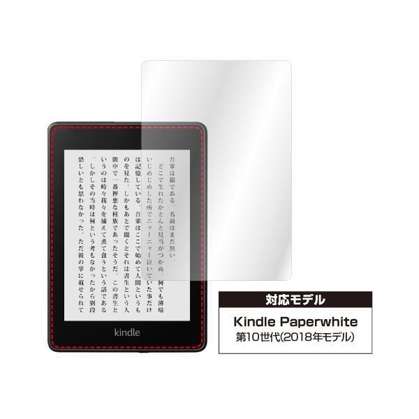 Amazon Kindle Paperwhite (第10世代/2018) ノングレア液晶保護フィルム3 防指紋 反射防止 ギラつき防止 気泡消失 タブレット ASDEC アスデック NGB-KPW03|mobilefilm|03