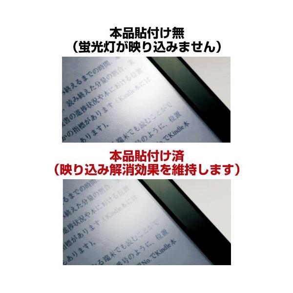 Amazon Kindle Paperwhite (第10世代/2018) ノングレア液晶保護フィルム3 防指紋 反射防止 ギラつき防止 気泡消失 タブレット ASDEC アスデック NGB-KPW03|mobilefilm|04