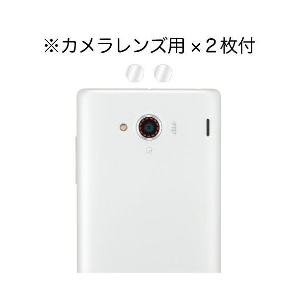 Qua phone QX KYV42 / DIGNO V ノングレア液晶保護フィルム3 防指紋 反射防止 ギラつき防止 気泡消失  ASDEC アスデック NGB-KYV42|mobilefilm|03