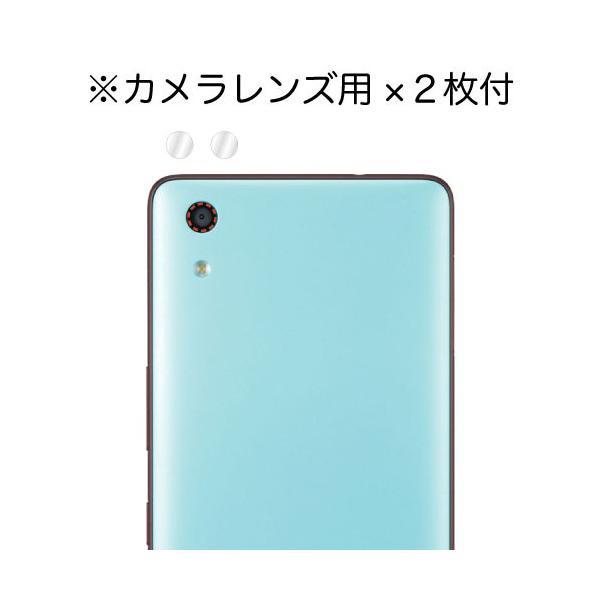 Qua phone QZ / DIGNO A ノングレア液晶保護フィルム3 防指紋 反射防止 ギラつき防止 気泡消失  ASDEC アスデック NGB-KYV44 mobilefilm 03