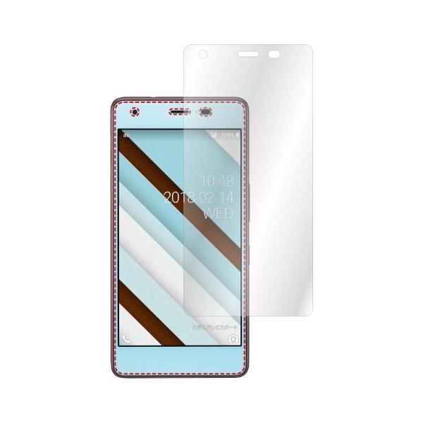 Qua phone QZ / DIGNO A ノングレア液晶保護フィルム3 防指紋 反射防止 ギラつき防止 気泡消失  ASDEC アスデック NGB-KYV44 mobilefilm 04