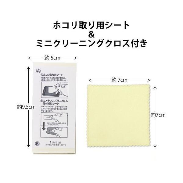Qua phone QZ / DIGNO A ノングレア液晶保護フィルム3 防指紋 反射防止 ギラつき防止 気泡消失  ASDEC アスデック NGB-KYV44 mobilefilm 05