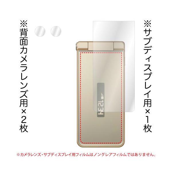 docomo AQUOSケータイ SH-01J SH-02K SoftBank Y!mobile AQUOSケータイ2 602SH ノングレアフィルム3 反射防止 携帯電話 ASDEC アスデック NGB-SH01J|mobilefilm|03