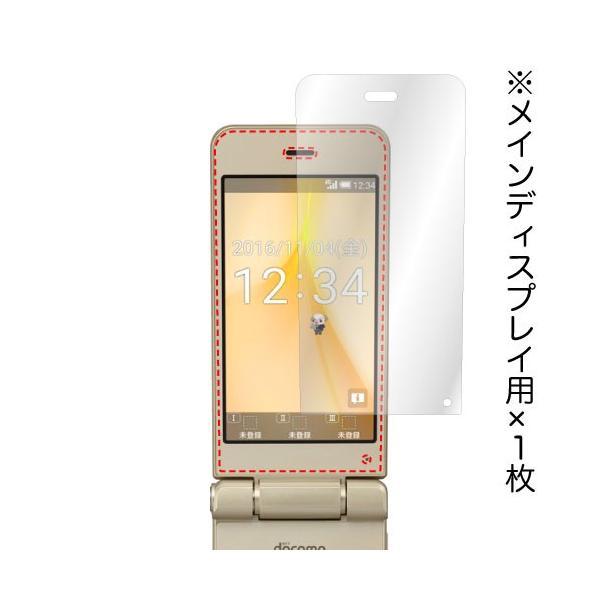 docomo AQUOSケータイ SH-01J SH-02K SoftBank Y!mobile AQUOSケータイ2 602SH ノングレアフィルム3 反射防止 携帯電話 ASDEC アスデック NGB-SH01J|mobilefilm|04