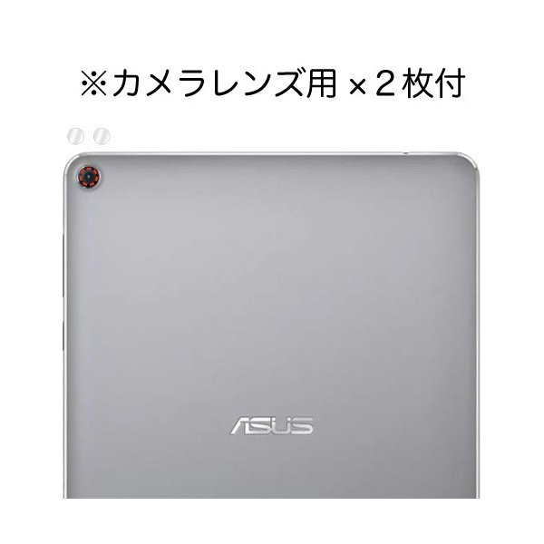 ZenPad 3S 10 Z500M ノングレア液晶保護フィルム3 防指紋 反射防止 ギラつき防止 気泡消失 タブレット ASDEC アスデック NGB-Z500M|mobilefilm|03
