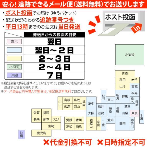 ZenPad 3S 10 Z500M ノングレア液晶保護フィルム3 防指紋 反射防止 ギラつき防止 気泡消失 タブレット ASDEC アスデック NGB-Z500M|mobilefilm|06