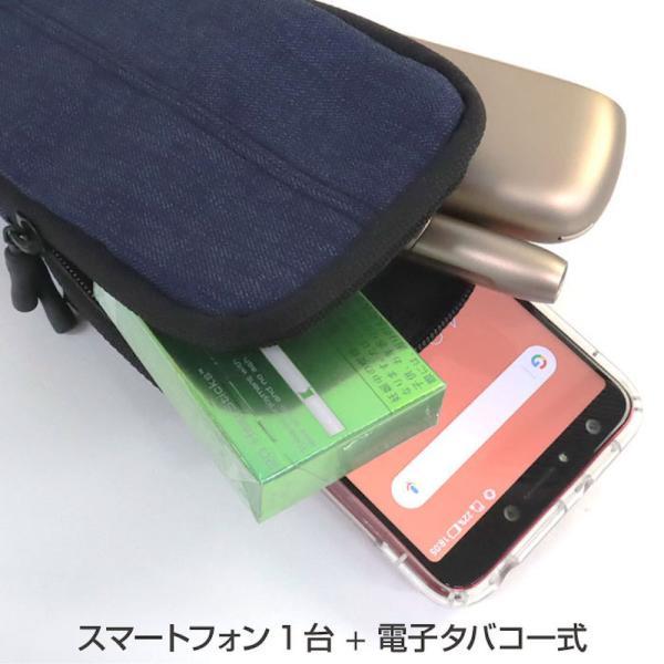 選べる3カラー【大画面スマホが2台入る!】 2ポケット・スマホケース カバー ポーチ ASDEC アスデック SH-CA01|mobilefilm|04
