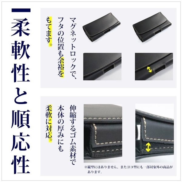iPhone 12 mini 用 5.4インチ 選べる2タイプ 回転式ベルトクリップ付カバー ケース ホルダー ASDEC アスデック SH-IP18PH SH-IP18PV mobilefilm 07