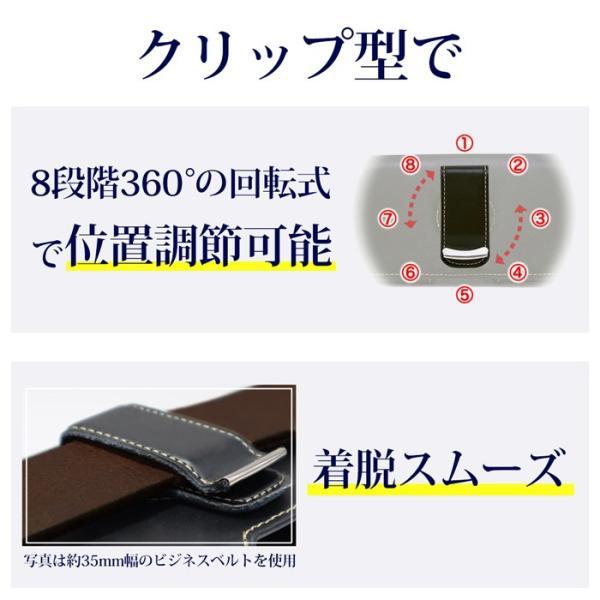 iPhone 12 Pro Max 用 6.7インチ 選べる2タイプ 回転式ベルトクリップ付カバー ケース ホルダー ASDEC アスデック SH-IP20PH SH-IP20PV|mobilefilm|06