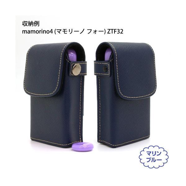 選べる全6色 mamorino5 & mamorino4 & キッズフォン カバー ランドセル対応 フリーサイズホルダー3 キッズ携帯ケース ASDEC アスデック SH-KM3|mobilefilm|11