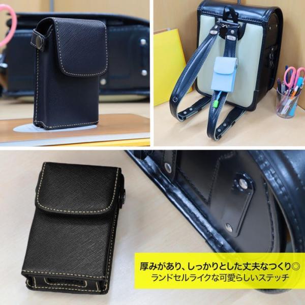 選べる全4色 mamorino4 & キッズフォン カバー ランドセル対応 フリーサイズホルダー3 キッズ携帯ケース ASDEC アスデック SH-KM3|mobilefilm|03