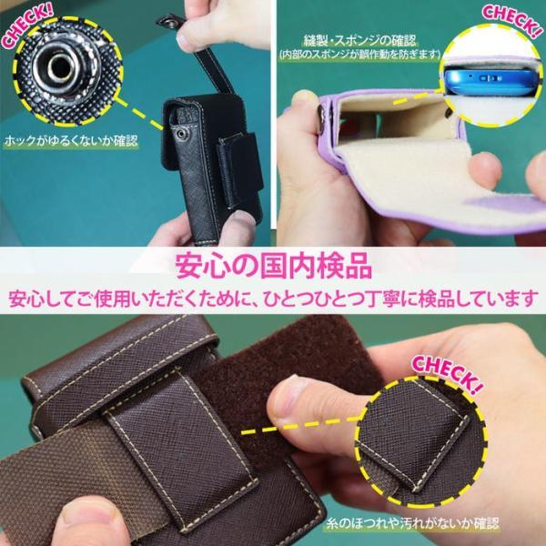 選べる全4色 mamorino4 & キッズフォン カバー ランドセル対応 フリーサイズホルダー3 キッズ携帯ケース ASDEC アスデック SH-KM3|mobilefilm|04