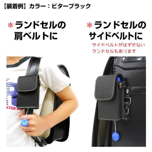 選べる全4色 mamorino4 & キッズフォン カバー ランドセル対応 フリーサイズホルダー3 キッズ携帯ケース ASDEC アスデック SH-KM3|mobilefilm|05