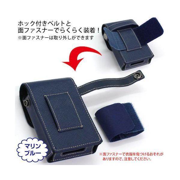 選べる全4色 mamorino4 & キッズフォン カバー ランドセル対応 フリーサイズホルダー3 キッズ携帯ケース ASDEC アスデック SH-KM3|mobilefilm|07