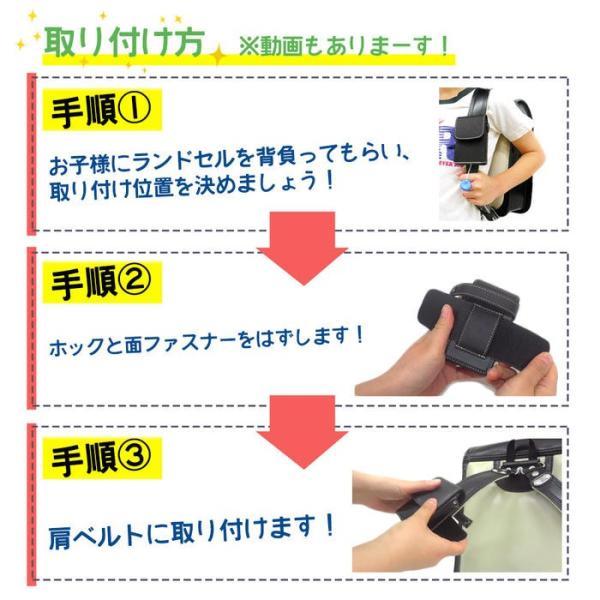 選べる全4色 mamorino4 & キッズフォン カバー ランドセル対応 フリーサイズホルダー3 キッズ携帯ケース ASDEC アスデック SH-KM3|mobilefilm|08