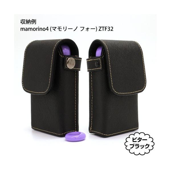 選べる全4色 mamorino4 & キッズフォン カバー ランドセル対応 フリーサイズホルダー3 キッズ携帯ケース ASDEC アスデック SH-KM3|mobilefilm|09