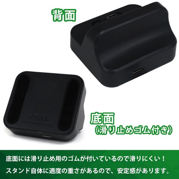 USB Type-C版 モバイルWiFiルーター 充電+通信スタンド 充電器 クレードル 卓上ホルダー フリーサイズ ASDEC アスデック UC-40 mobilefilm 03