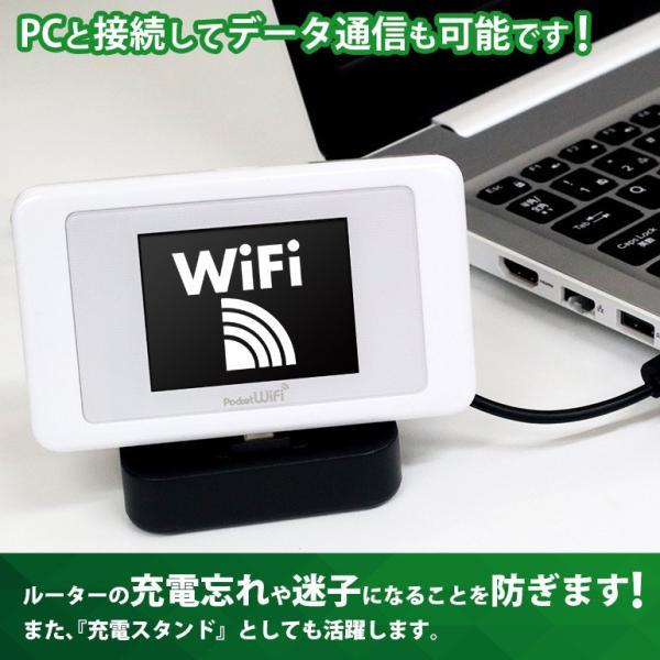USB Type-C版 モバイルWiFiルーター 充電+通信スタンド 充電器 クレードル 卓上ホルダー フリーサイズ ASDEC アスデック UC-40 mobilefilm 04