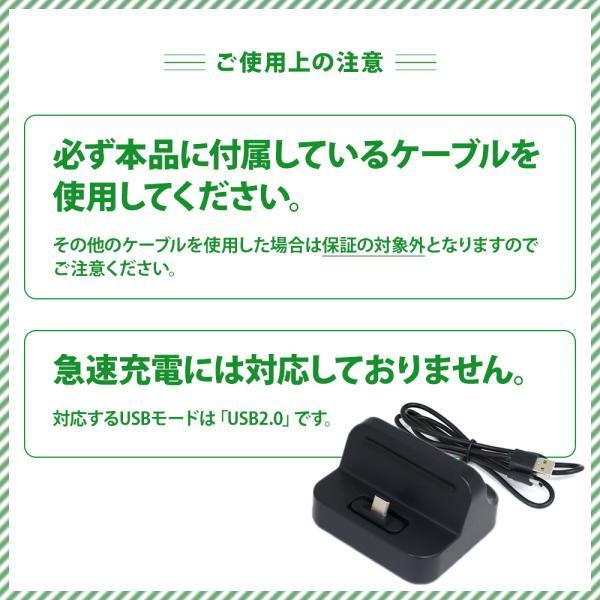 USB Type-C版 モバイルWiFiルーター 充電+通信スタンド 充電器 クレードル 卓上ホルダー フリーサイズ ASDEC アスデック UC-40 mobilefilm 05