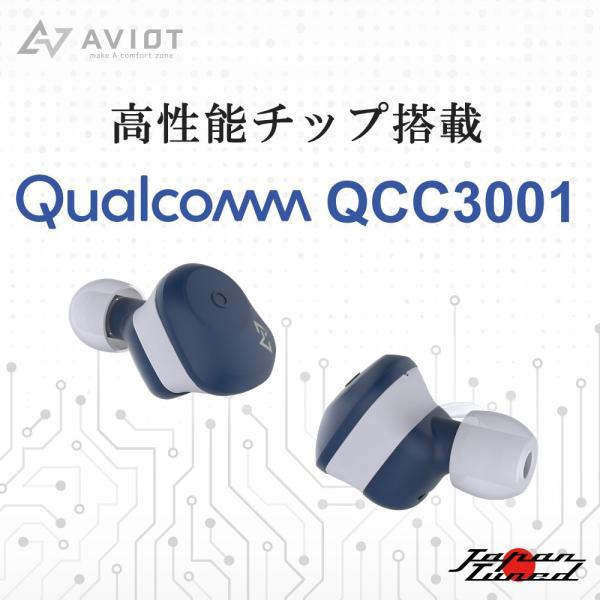 ワイヤレスイヤホン bluetooth イヤホン スマホ iphone android 対応 重低音 aac aptx AVIOT(アビオット) TE-D01a (メーカー1年保証)|mobileselect|02