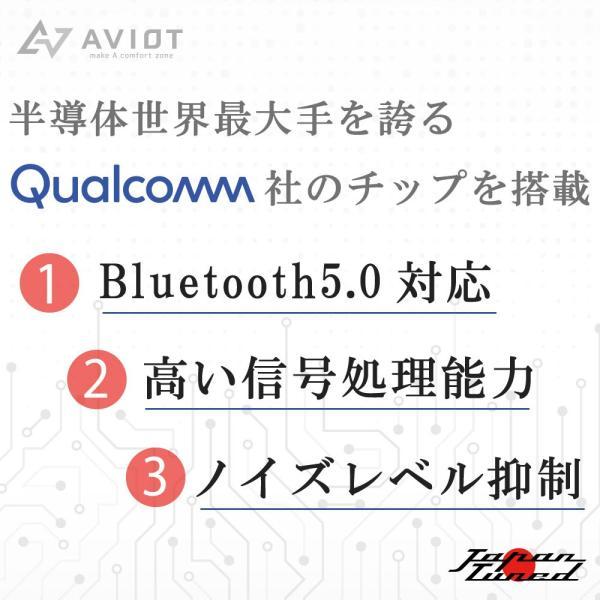 ワイヤレスイヤホン bluetooth イヤホン スマホ iphone android 対応 重低音 aac aptx AVIOT(アビオット) TE-D01a (メーカー1年保証)|mobileselect|03