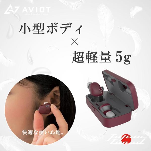 ワイヤレスイヤホン bluetooth イヤホン スマホ iphone android 対応 重低音 aac aptx AVIOT(アビオット) TE-D01a (メーカー1年保証)|mobileselect|06