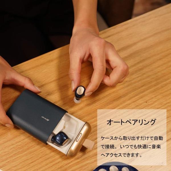 ワイヤレスイヤホン bluetooth イヤホン スマホ iphone android 対応 重低音 aac aptx AVIOT(アビオット) TE-D01b (メーカー1年保証)|mobileselect|05