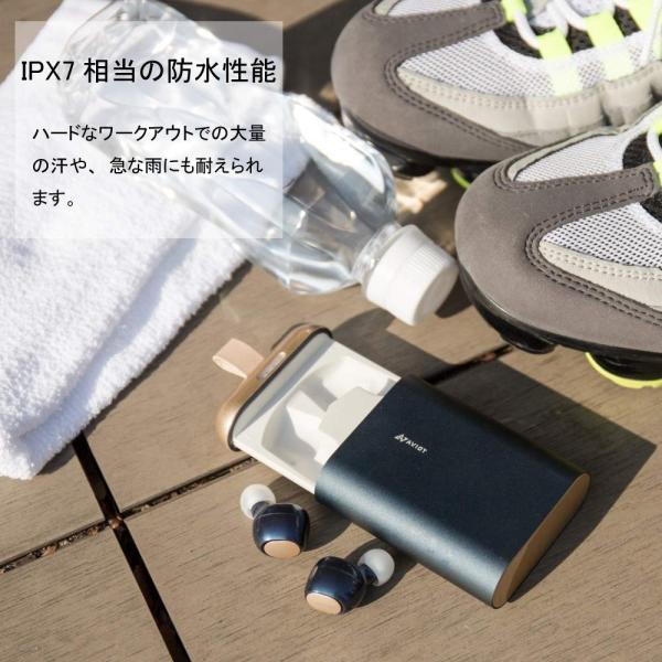 ワイヤレスイヤホン bluetooth イヤホン スマホ iphone android 対応 重低音 aac aptx AVIOT(アビオット) TE-D01b (メーカー1年保証)|mobileselect|06