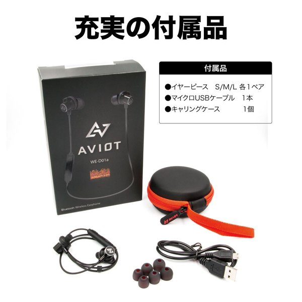 AVIOT6