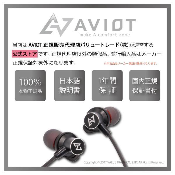 AVIOT7