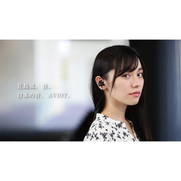 ワイヤレスイヤホン bluetooth イヤホン スマホ iphone android 対応 重低音 aac aptx AVIOT(アビオット) WE-D01b (メーカー1年保証)|mobileselect|02
