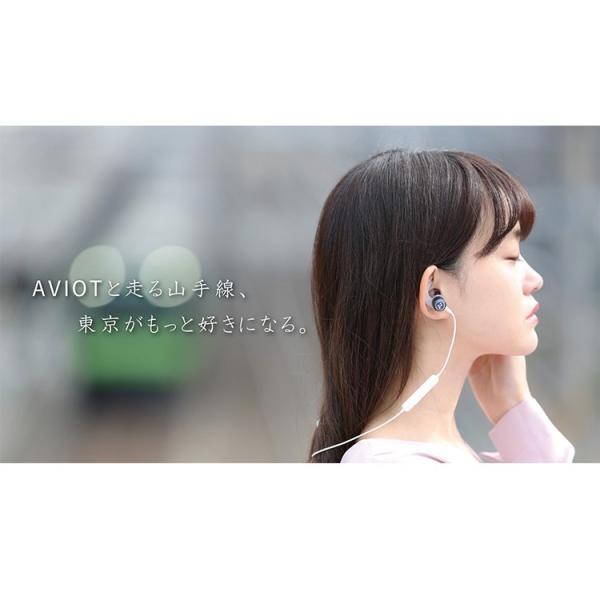 ワイヤレスイヤホン bluetooth イヤホン スマホ iphone android 対応 重低音 aac aptx AVIOT(アビオット) WE-D01c (メーカー1年保証)|mobileselect|02