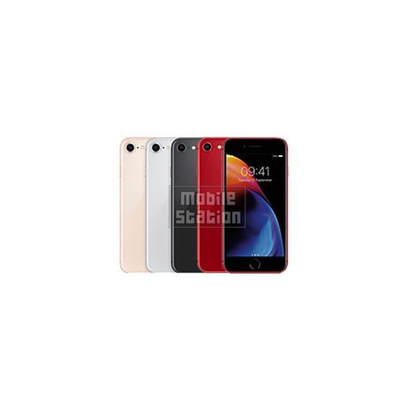 iPhone8 256GB シルバー au MQ852J/Aの画像