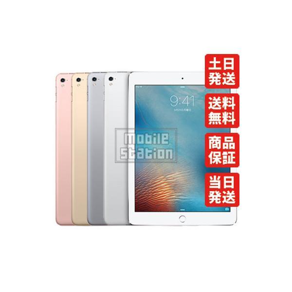 iPad Pro 9.7インチ Retinaディスプレイ Wi-Fiモデル MLMV2J/A (128GB・スペースグレイ)(2015)の画像