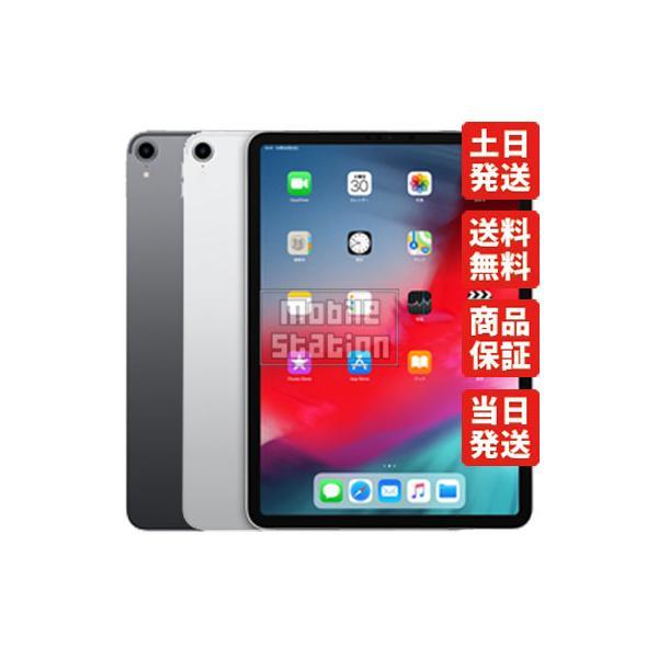 iPad Pro 11インチ Liquid Retinaディスプレイ Wi-Fiモデル 64GB - シルバー MTXP2J/A 2018年モデル [64GB]の画像