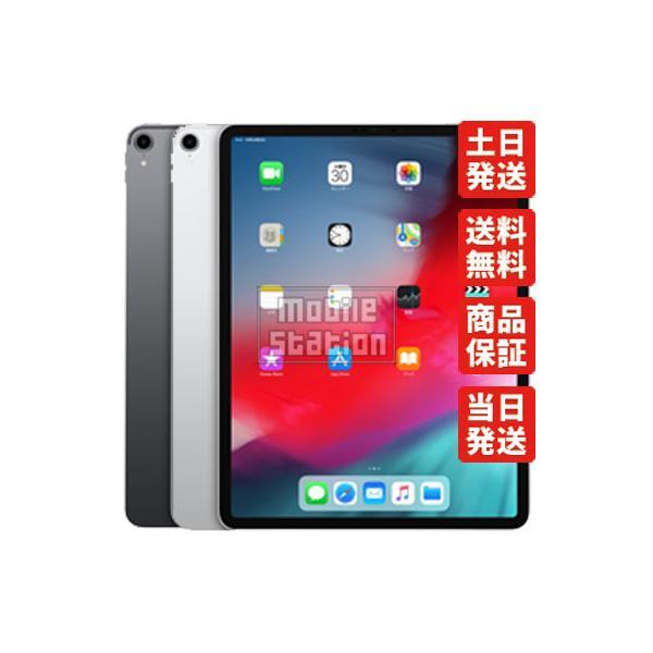 iPad Pro 12.9インチ Liquid Retinaディスプレイ Wi-Fiモデル 64GB - シルバー MTEM2J/A 2018年モデル [64GB]の画像