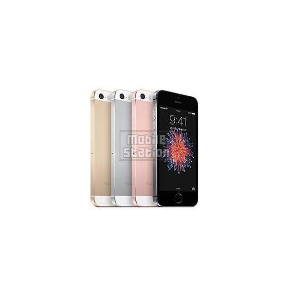 iPhone SE 16GB シルバー (MLLP2J/A) auの画像