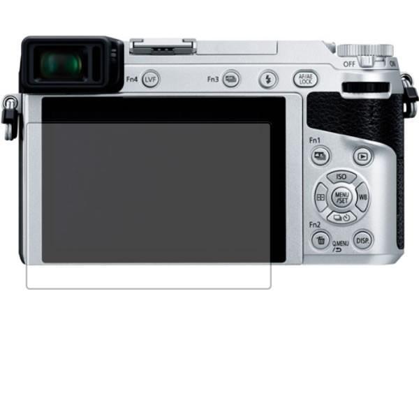 Panasonic LUMIX GX7 MarK2 DMC-GX7MK2-S 用 傷に強い 高硬度9H 液晶保護フィルム ポスト投函は送料無料