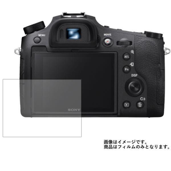 【高硬度9Hフィルム 】Sony DSC-RX10M4 用 液晶保護フィルム 傷に強い!強化ガラス同等の高硬度9Hフィルム ★ポスト投函は送料無料!