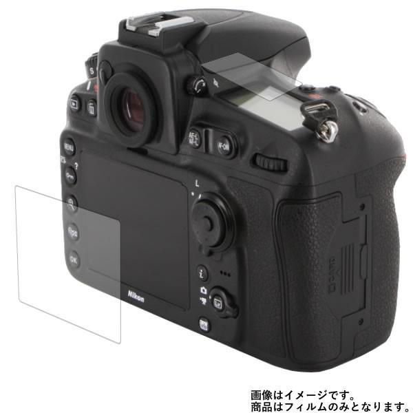 Nikon D810 用 高硬度9Hアンチグレアタイプ液晶保護フィルム ポスト投函は送料無料