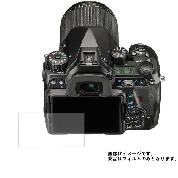 PENTAX K-1 用 高硬度9Hアンチグレアタイプ液晶保護フィルム ポスト投函は送料無料