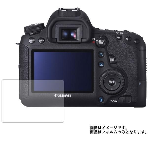 CANON EOS 6D 用 ブルーライトカット グレータイプ 液晶保護フィルム ポスト投函は送料無料