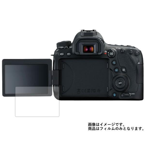 CANON EOS 6D MarkII 用 清潔で目に優しい アンチグレア ブルーライトカットタイプ 液晶保護フィルム ポスト投函は送料無料