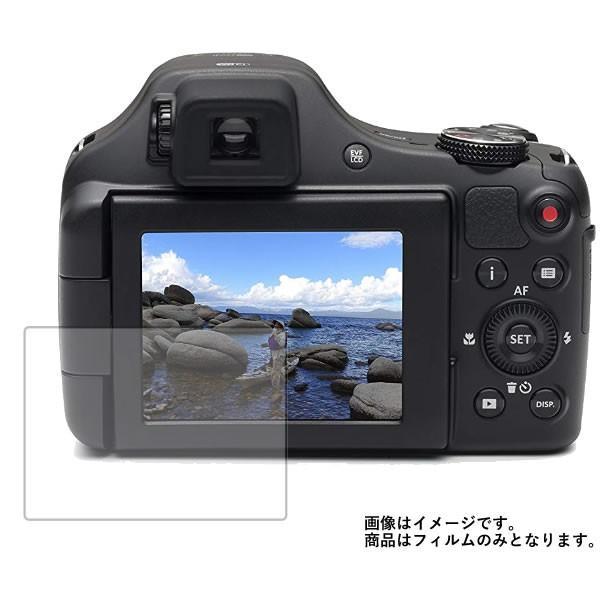 Kodak PIXPRO AZ652BK 用 アンチグレア・ブルーライトカットタイプ液晶保護フィルム ポスト投函は送料無料