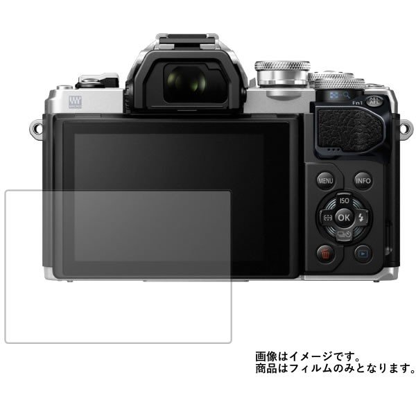 OLYMPUS OM-D E-M10 Mark III 用 目に優しい ブルーライトカット クリアタイプ 液晶保護フィルム ポスト投函は送料無料