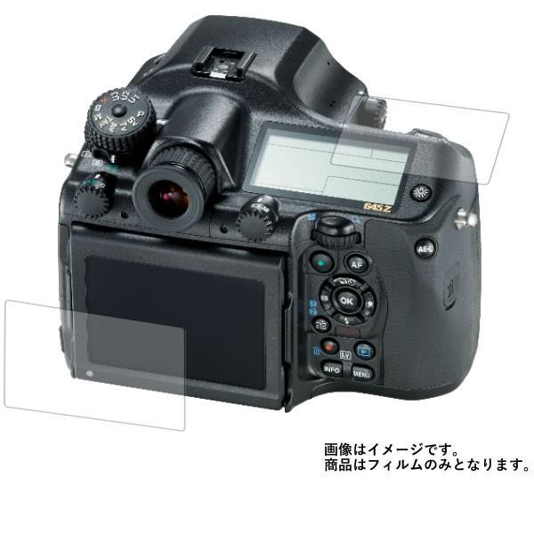 PENTAX 645Z 用 スムースタッチの衝撃吸収フッ素加工光沢液晶保護フィルム ポスト投函は送料無料